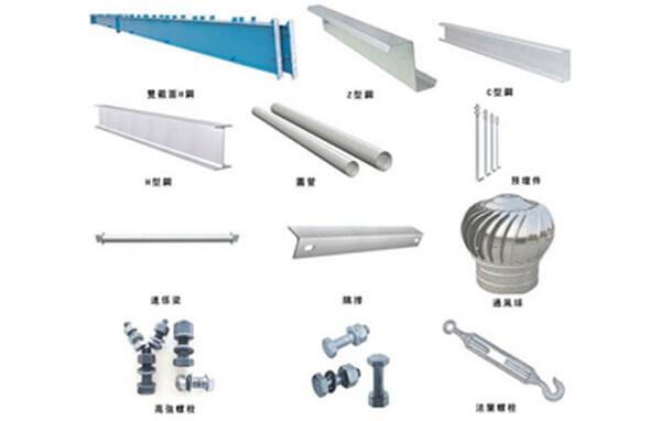 steel building accessories